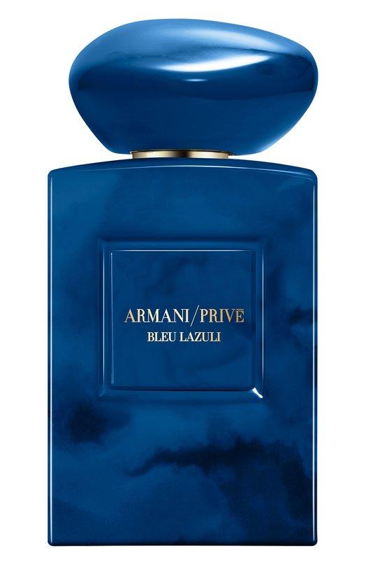 Купить Парфюмерная вода Armani Prive Bleu Lazuli Giorgio Armani, 3614271432971, Италия, Бесцветный