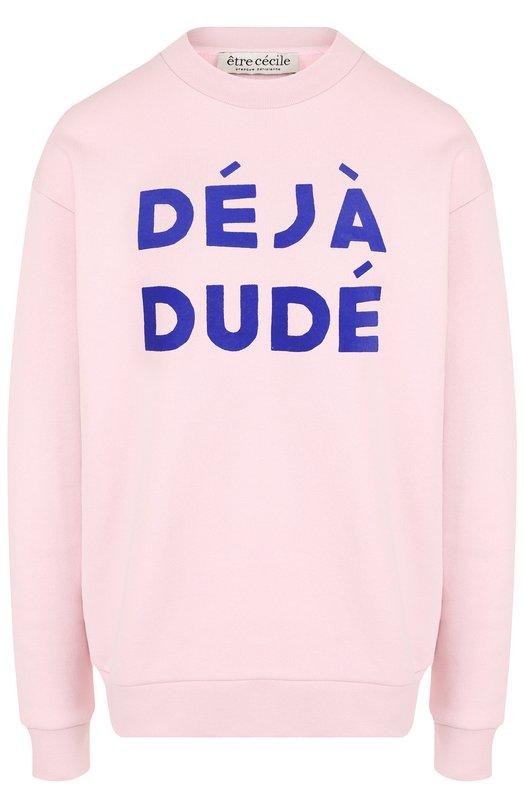 Купить Хлопковый свитшот с круглым вырезом и надписью Etre Cecile, DEJADUDE-BFS 330G C0TT0N FLEECE, Португалия, Розовый, Хлопок: 100%;