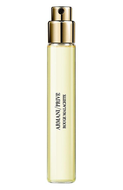 Купить Парфюмерная вода Armani Prive Rouge Malachite refill Giorgio Armani, 3614271554949, Италия, Бесцветный