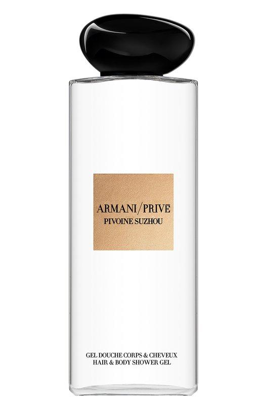 Купить Гель для душа Armani Prive Pivoine Suzhou Giorgio Armani, 3614271754516, Италия, Бесцветный