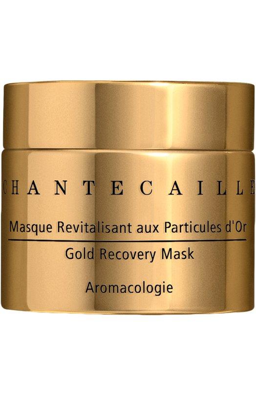 Купить Восстанавливающая маска для лица с частицами золота Gold Recovery Mask Chantecaille, 656509710409, Франция, Бесцветный