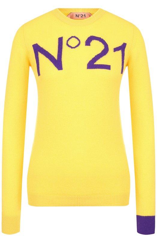 Кашемировый пуловер с логотипом бренда и контрастной отделкой на рукаве No. 21
