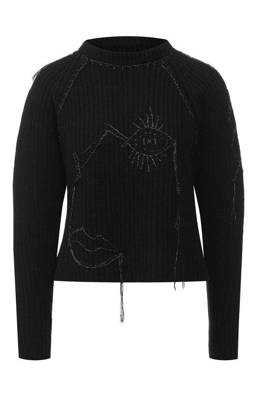 Шерстяной пуловер с декоративной вышивкой Nude