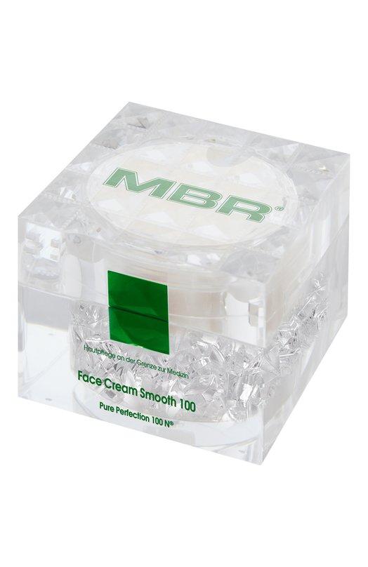 Купить Крем для лица Face Cream Smooth 100 Medical Beauty Research, 02031, Германия, Бесцветный