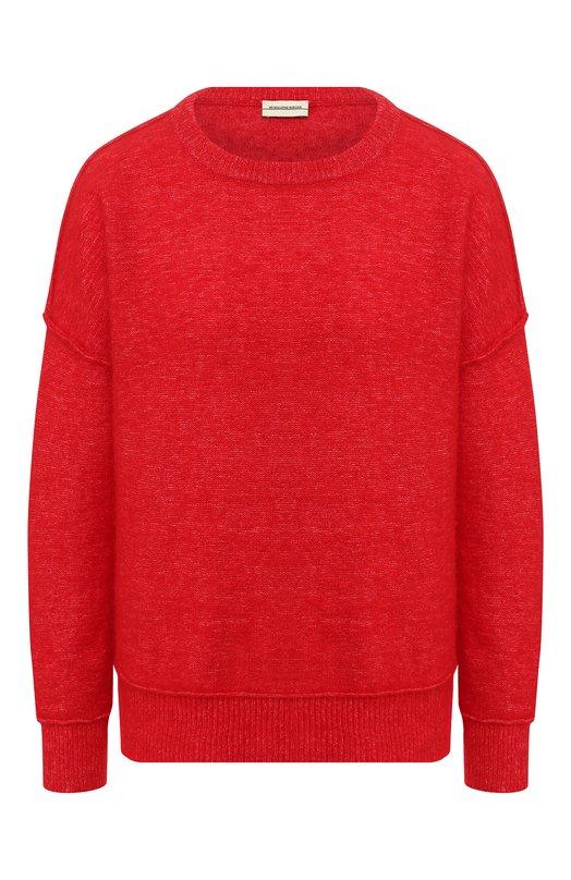 Шерстяной пуловер By Malene Birger