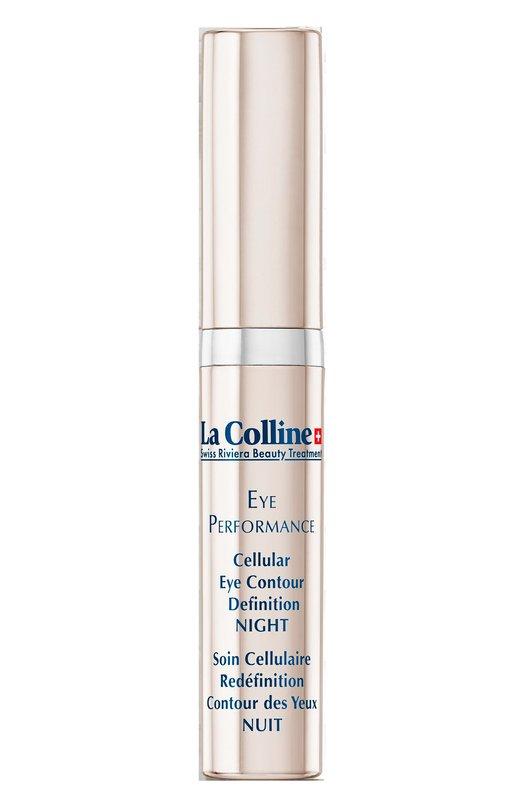Купить Ночной антивозрастной крем для контура глаз La Colline, 8052N, Италия, Бесцветный