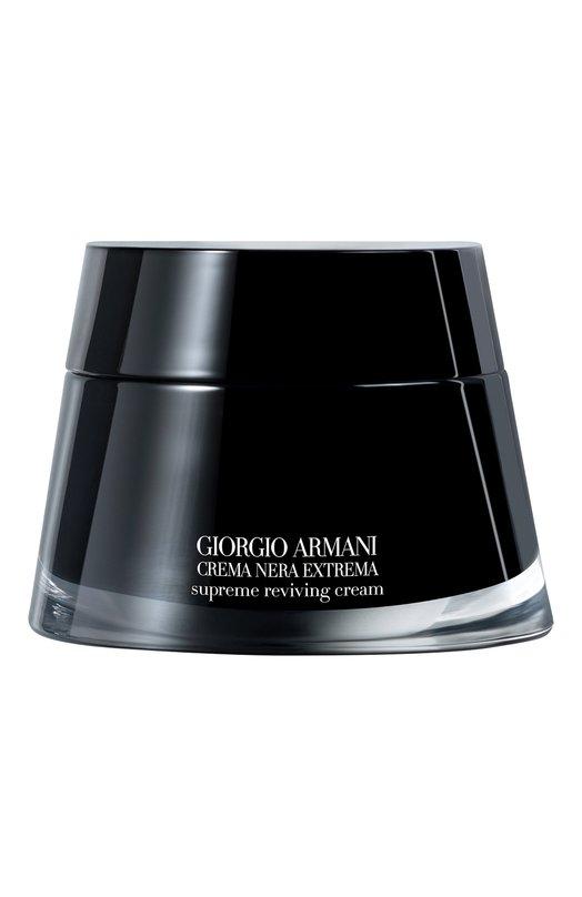 Купить Крем для лица Crema Nera Extrema Giorgio Armani, 3614271989697, Италия, Бесцветный