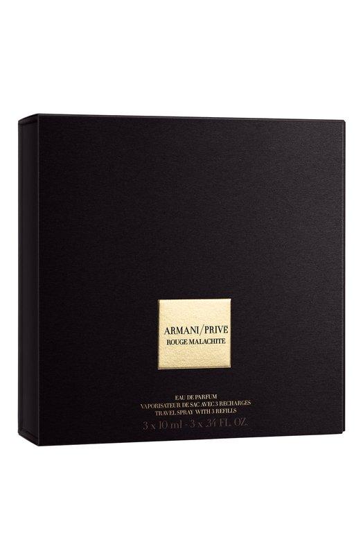 Купить Набор туалетной воды Armani Prive Rouge Malachite Giorgio Armani, 3614271927620, Италия, Бесцветный