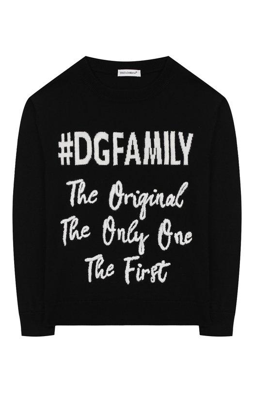 Шерстяной пуловер Dolce & Gabbana